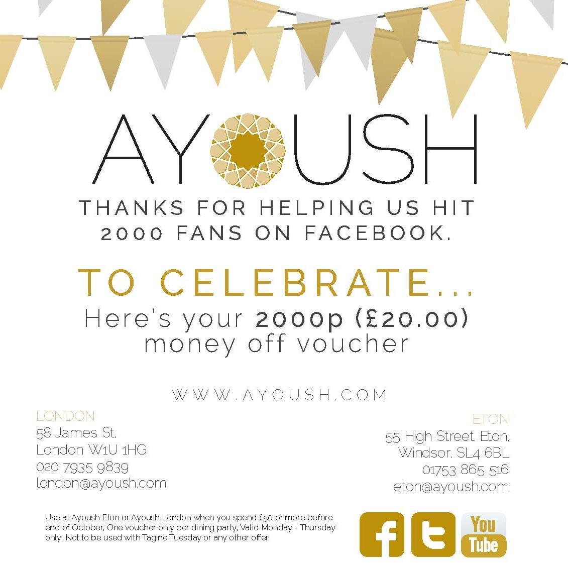 Ayoush £20 voucher
